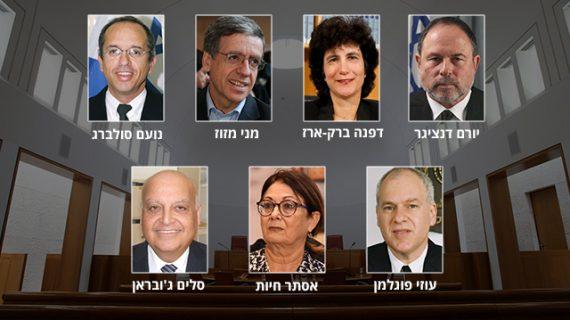 כתבה ב Ynet בתאריך 19.7.2017