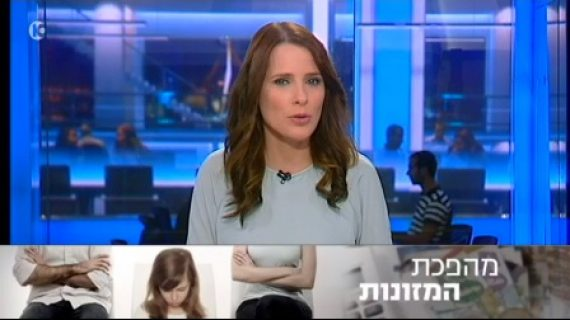 """עו""""ד דין אמיר שי בחדשות ערוץ 10 19.7.2017"""